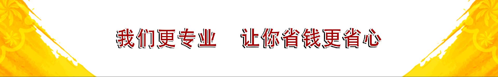 重庆展柜厂家