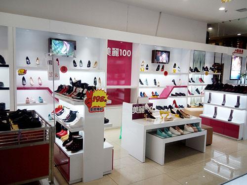 美丽100女鞋展柜