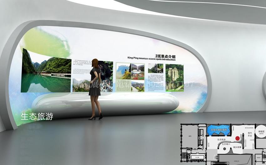 重庆展厅施工 重庆展厅设计