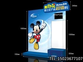 重庆儿童用品展柜