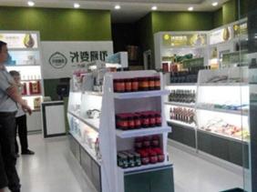 重庆粮油食品展示柜