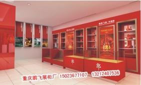 重庆烟酒柜 重庆烟酒专卖店货柜制作