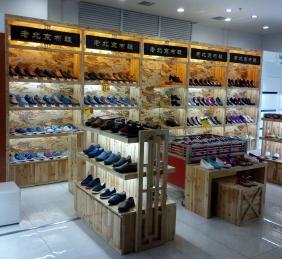重庆北京老布鞋店展示柜案例照片