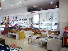 重庆西彭鞋店装修案例照片