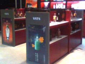 重庆烟酒柜制作