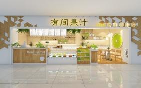 重庆果汁店展示柜 重庆奶茶饮品店装修