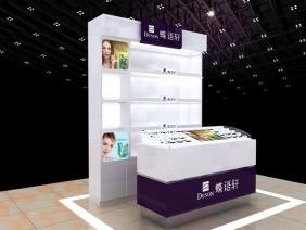 重庆定做化妆品展柜