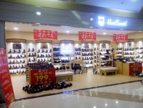 骆驼户外运动鞋展示柜