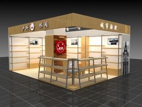 重庆城市骆驼鞋店货柜