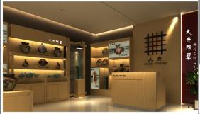 木纹款陶瓷用品展示柜