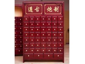 重庆中药柜生产厂家