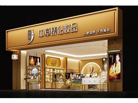 重庆化妆品店装修