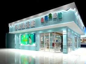 重庆母婴生活馆/母婴店设计装修